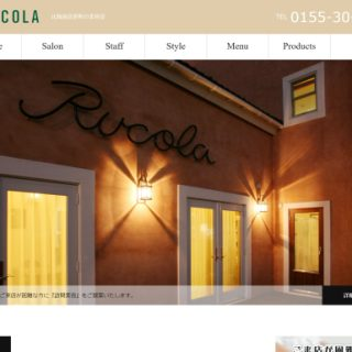 review-rucola